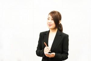 Counselor Business Job